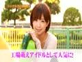 アダルト動画:ヴィーナス・フューチャー 10月放送分ダイジェスト